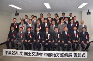 H25局長天竜土砂